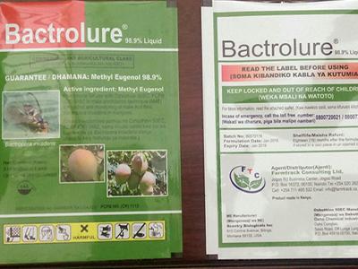 batrolure featured